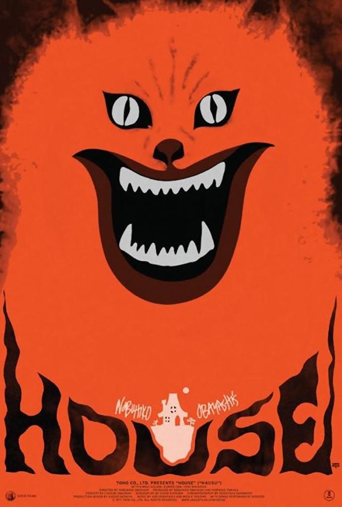 hausu-poster